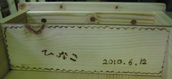 20101013F02.jpg