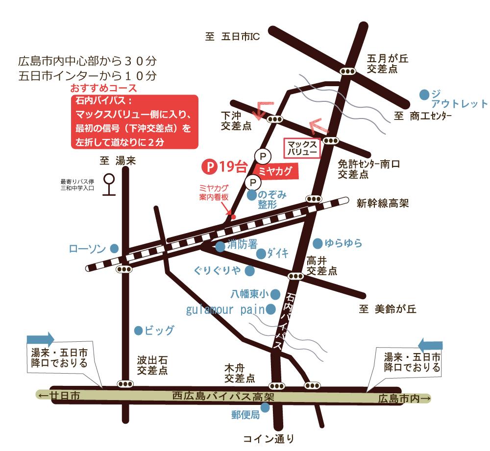 ミヤカグ   広島 工場併設インテリアショップ・無垢家具・雑貨・内装リフォーム